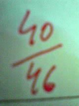 Imagen del día. Mi nota de inglés